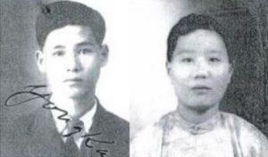 The Journeys of C. Tony Leong and May Chung Leong to America via Angel Island