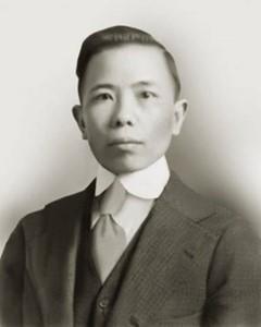 Moi Chung: Our Chop Suey Man