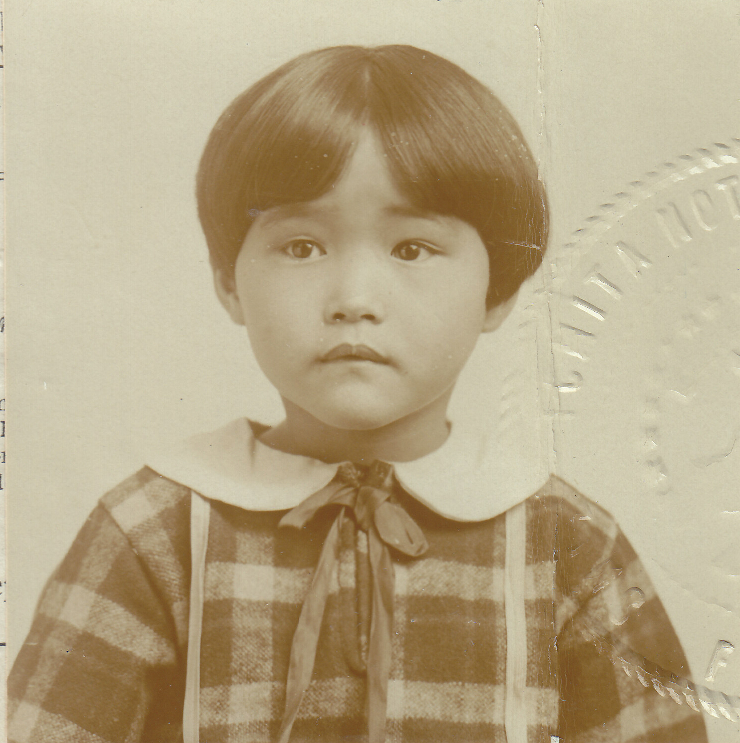 A Story of Two Japanese-American Sisters, Masako and Misako