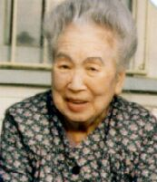 Kaoru Okawa Ito: Entrepreneur, Teacher, Pioneer, Independent Before Her Time