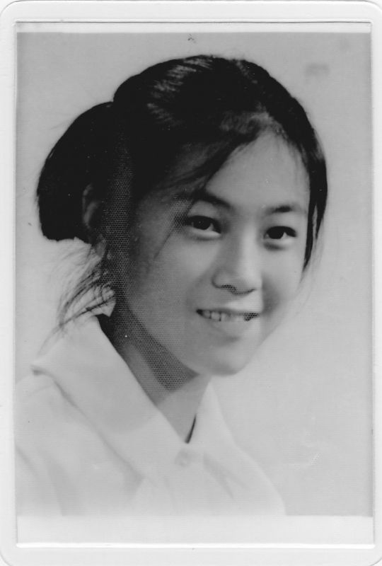 Portrait of a Female Chinese Immigrant
