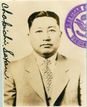 "Chokichi Satow – ""Double Angel"" Detained on Angel Island at Least Twice"