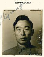 The Shigenaga Brothers'' Detention on Angel Island and the Continent During World War II