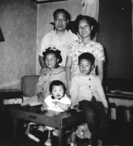 Yee Tet Ming and Low Wing Hin with children Irene, Ed, and Barbara in 1953