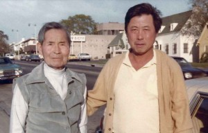 Lee Bum Young and Edwin Lee, circa 1978