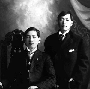 Mantsuchi and Sojuro Nakamura: Japanese Immigrant Farmers in California''s Central Valley