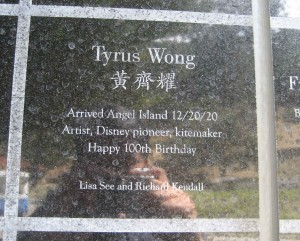 Tyrus Wong plaque sm